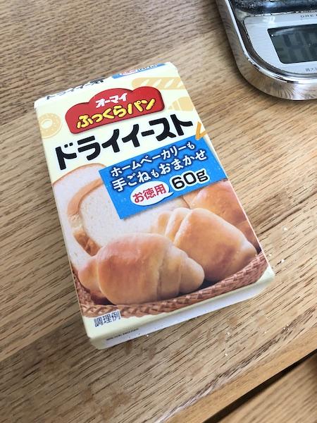 ピザ生地 ドライイースト(オーマイ)